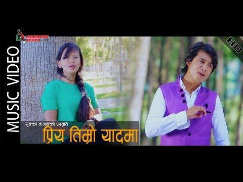 (New Nepali Video PRIYA TIMRO YADMA by Sukka...6 minutes, 24 seconds.)