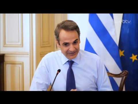 Οι δηλώσεις του πρωθυπουργού στο Υπουργικό συμβούλιο | 29/04/2020 | ΕΡΤ