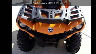 10. 2019 Can-Am® Outlander™ DPS™ 650