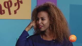 Ye Afta Chewata Season 1 Ep 2
