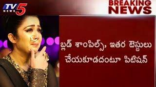 హైకోర్టుని ఆశ్రయించిన ఛార్మి  #Charmi Files Petition in High Court Against #SIT  TV5 News #Tollywood #Drugs...