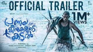 Pranaya Meenukalude Kadal movie songs lyrics