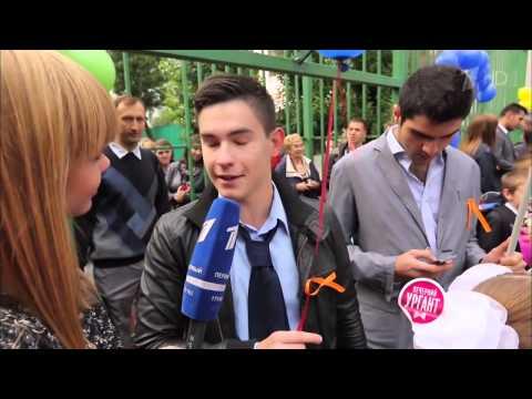 Острый репортаж с Аллой Михеевой   Школьная линейка 1 сентября (видео)