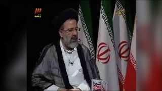 حجت الاسلام ابراهیم رئیسی را بهتر بشناسیم