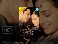 Video: Ishq (2012) - Full Length Telugu Film - Nitin - Nitya Menon - Ajay - Rohini