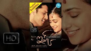 Ishq (2012) - Full Length Telugu Film - Nitin - Nitya Menon - Ajay - Rohini