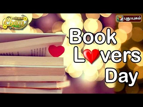 Book-Lovers-Day-in-Iniyavai-Indru--09-08-2016-I-Puthuyugam-TV
