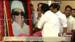 MGR Remember on his 97th birth anniversary