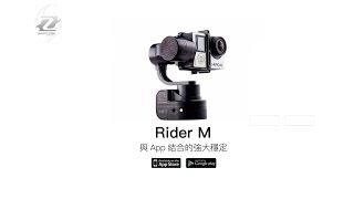 Z1 RIDER M 官方宣傳片