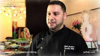 Sufrati.com Explore Ajwaa - A Swissotel Restaurant