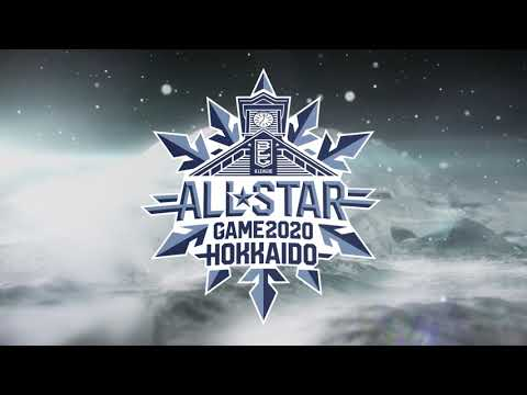 「B.LEAGUE ALL-STAR GAME 2020 in HOKKAIDO」コンセプトムービー