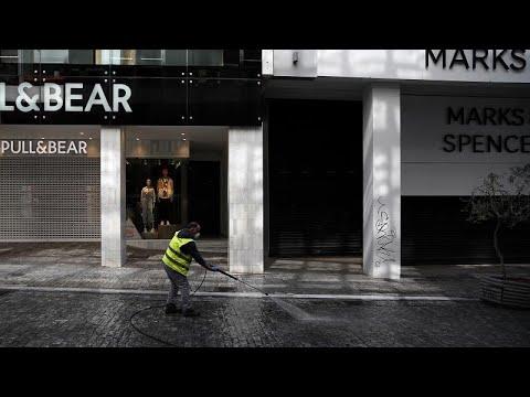 Κλειστά καταστήματα σε όλη την Ελλάδα