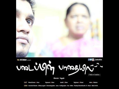 Padaippin Padhayil... short film