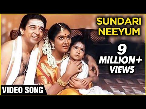 Sundari Neeyum – Michael Madana Kama Rajan – Tamil Superhit Song – Kamal Haasan, Urvashi
