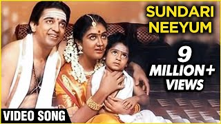 Video Sundari Neeyum - Michael Madana Kama Rajan - Tamil Superhit Song - Kamal Haasan, Urvashi MP3, 3GP, MP4, WEBM, AVI, FLV September 2018