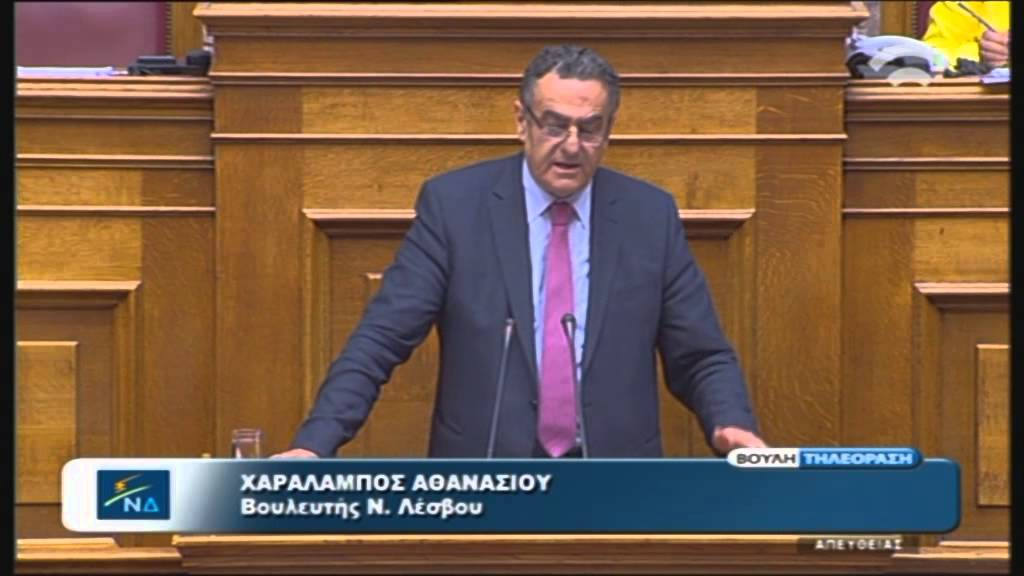 Προγραμματικές Δηλώσεις: Ομιλία Χ. Αθανασίου (ΝΔ) (07/10/2015)