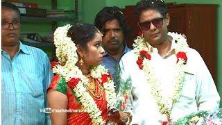 Video Marimayam | Ep 308 - A Grand Marriage...! I Mazhavil Manorama MP3, 3GP, MP4, WEBM, AVI, FLV Januari 2019