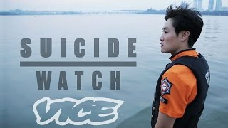South Korea has the highest suicide rate in the developed world. In Suicide Watch we follow Hyung-Geun Suh who is the Captain of the Yeoudio Water Rescue ...