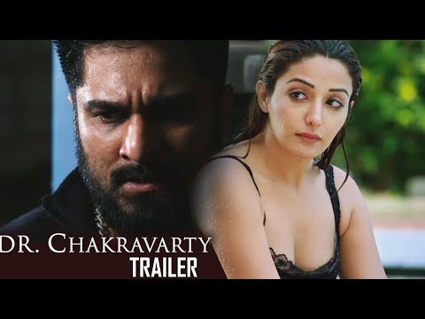 Dr Chakravarthy Movie Latest Trailer | Sonia Mann | Sekhar Suri | Rishi | TFPC