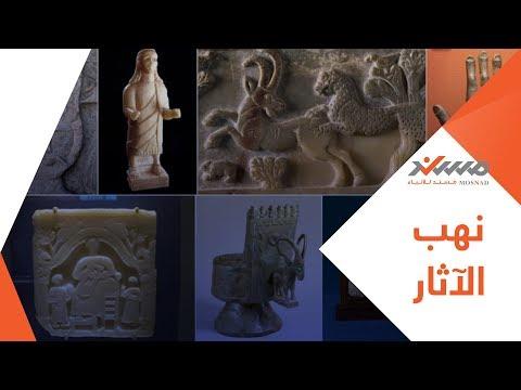 اختفاء المئات من القطع الأثرية اليمنية النادرة !