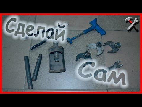 Самодельные приспособления для гаража инструмент - DomaVideo.Ru