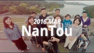 Nantou Taiwan  city images : 2016 Nantou Tour (TAIWAN) _ Gopro Hero 4 (1080p)