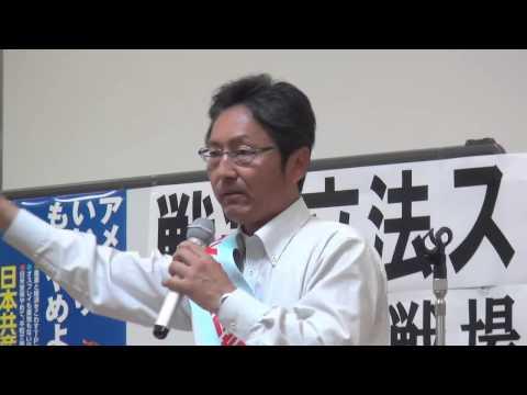 島根の「戦争立法ストップ集会」で講演