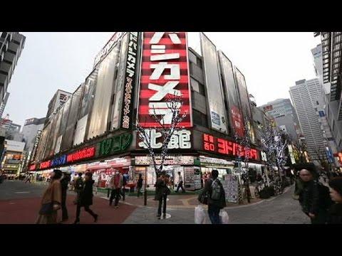 Ιαπωνία: Βελτίωση παρά τη συρρίκνωση στα οικονομικά στοιχεία – economy