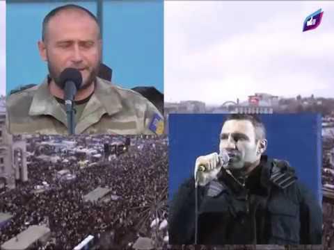 Строить Европу в Украине (видео)