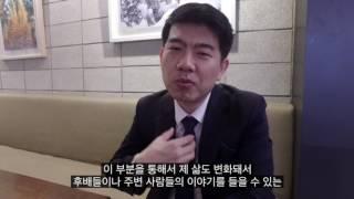 라운드테이블) 극동방송 백두현PD가 만난 라운드테이블