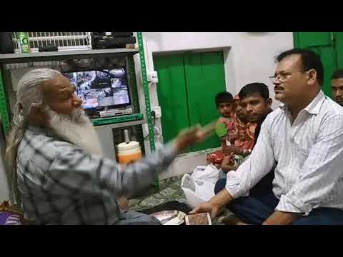 Baba Ji Bhoot JUNE 2019