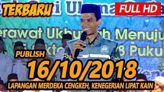 Video Ceramah Terbaru Ustadz Abdul Somad Lc, MA - Lipat Kain, Kampar MP3, 3GP, MP4, WEBM, AVI, FLV Oktober 2018