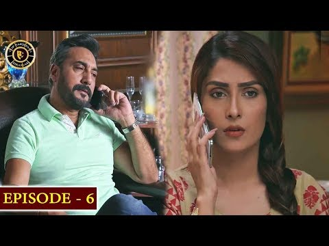 Meray Paas Tum Ho Episode 6 | Ayeza Khan | Humayun Saeed | Top Pakistani Drama