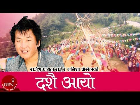 Dashain Aayo By Rajesh Payal Rai and Manisha Pokharel