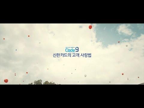 Video of 신한카드 - Tops Club 프리미엄 쿠폰