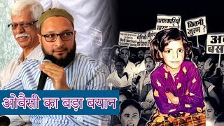 Video Br. Asaduddin Owaisi Press Conference In Hyderabad Darussalam MP3, 3GP, MP4, WEBM, AVI, FLV April 2018