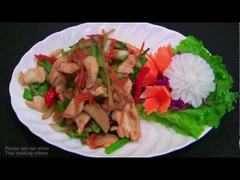 Thai Cooking – CHICKEN GINGER