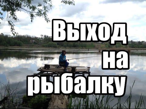 Рыбалка в селе! Такой ловли еще не видела!\\Fishing in the village! Such fishing has never seen! онлайн видео