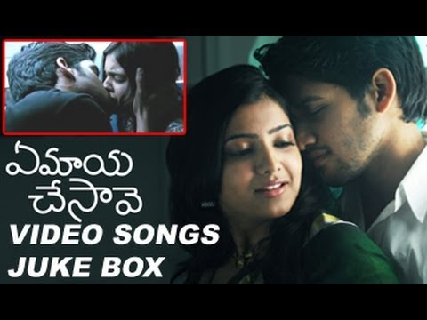 Ye Maya Chesave Video Songs Juke Box || Naga Chaitanya || Samantha