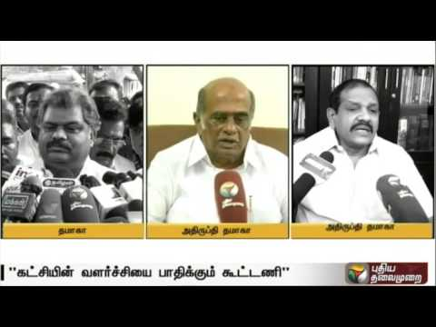 Views-of-GK-Vasan-and-TMC-dissidents-on-alliance-with-DMDK-PWF