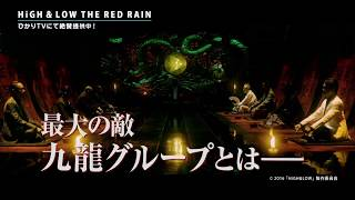 Nonton High   Low The Red Rain                                  Film Subtitle Indonesia Streaming Movie Download
