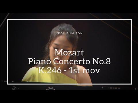 [손열음 Yeol Eum Son] 모차르트: 피아노 협주곡 8번 C장조 K.246 - 1악장 Mozart: Piano Concerto No.8, K.246 - 1st mov