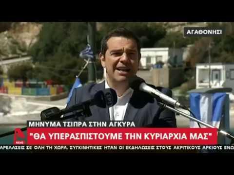 "Video - Στο ""κόκκινο"" η τουρκική προκλητικότητα - Διάβημα Αθήνας για την παρενόχληση του ελικοπτέρου του Τσίπρα"