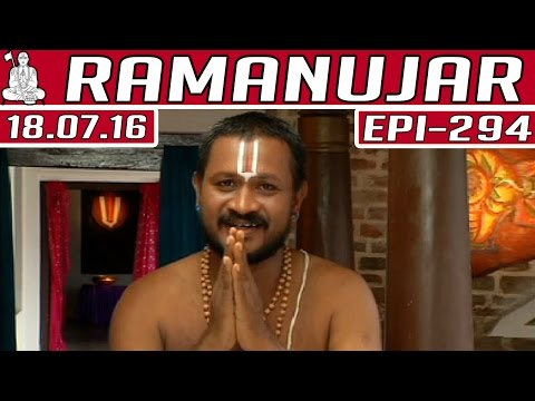 Ramanujar-Epi-294-18-07-2016-Kalaignar-TV