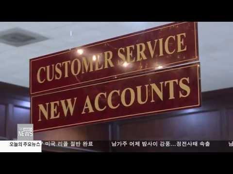 한인사회 소식 9.23.16 KBS America News