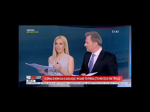 """Video - Ο Ερντογάν """"βάφτισε"""" την Κωνσταντινούπολη... """"Ισλαμπόλ"""""""
