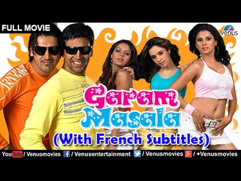 Garam Masala Full Movie | WITH FRENCH SUBTITLE | Akshay Kumar, John Abraham | Bollywood Full Movies