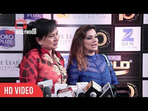 Neelu Vaghela, Kanika Maheshwari At Boroplus 10th Gold Awards 2017 | Zee Tv (видео)