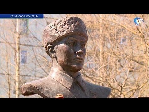В Старой Руссе открылся памятник герою Советского Союза Тулегену Тохтарову