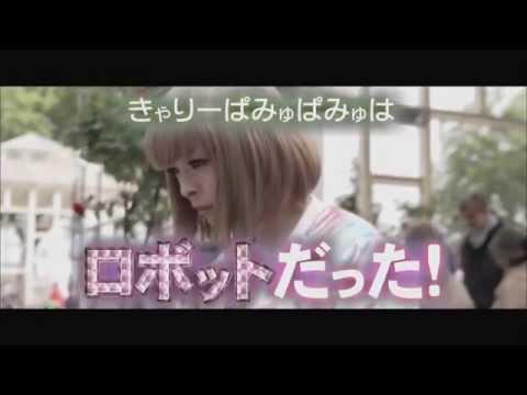きゃりーぱみゅぱみゅ 『シネマJOHN!』ティザー